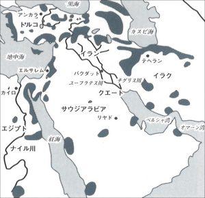 メソポタミア地方古代の鉱石産出地域