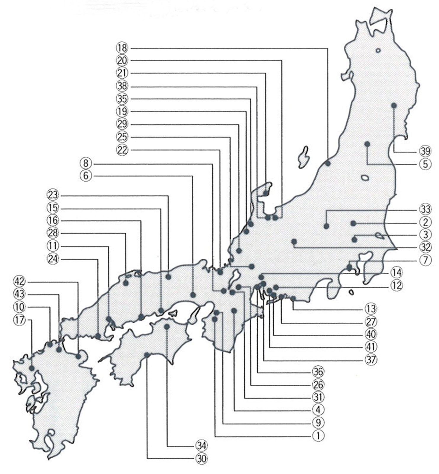 日本各地への鋳物業伝播