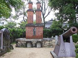 佐賀県築地反射炉